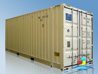 7.45m Pallet Wide Container