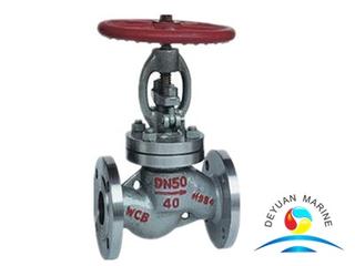 Marine Liquefied Gas Globe Valve