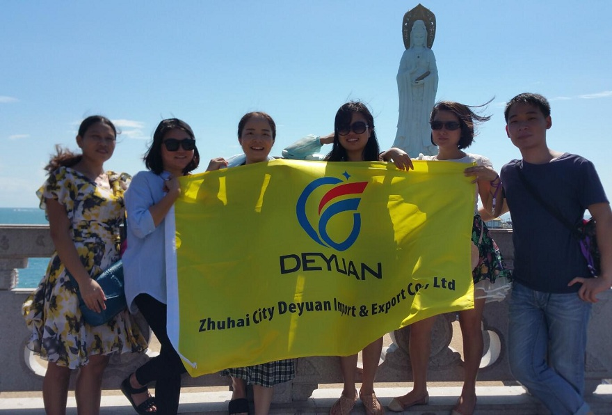 Deyuan Family's Annual Traveling Time Is Coming