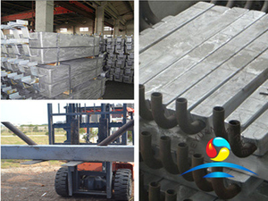Aluminum Anodes for Offshore Engineering
