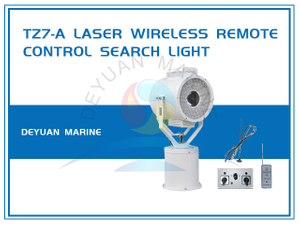 240W Laser Search Light Plus LED TZ7 /TZ7-A