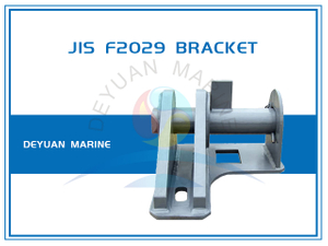 JIS F2029 Towing And Mooring Brackets