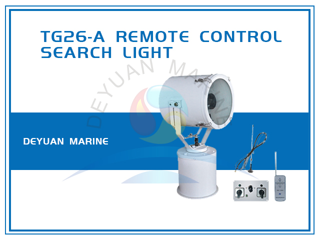 Remote Control Halogen Search Light TG26-A