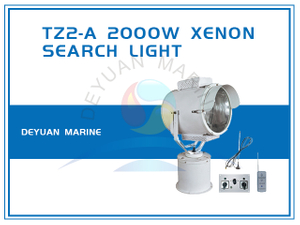 2000W Xenon Search Light TZ2-A Remote Control