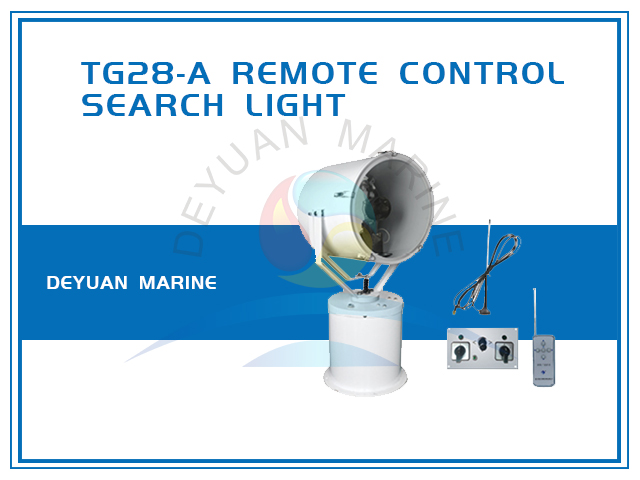 2000W Wireless Remote Control Search Light TG28-A