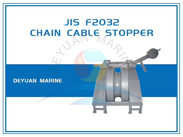 JIS F2032 Chain Cable Stopper