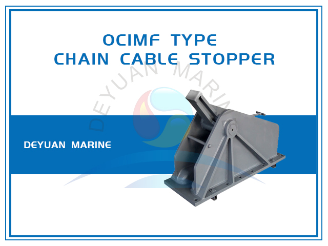 OCIMF Type 350T Bow Chain Stopper