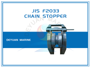 JIS F2033 Roller Bar Type Chain Stopper