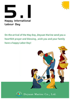 China Deyuan Marine- Holiday Notice of Labour Day
