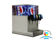 Marine Coke Machine