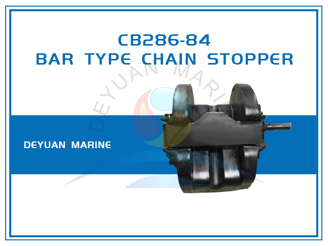 CB286-84 Bar Type Chain Stopper