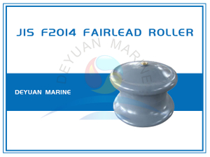 Cast Steel JIS F2014-87 Marine Single Warping Roller