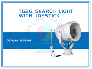 250W/300W/500W TG26 Search Light With Joystick
