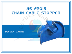 Cast Steel Weld Mounting JIS F2015 Bar Type Chain Cable Stopper
