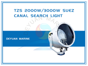 2000W/ 3000W Halogen Suez Canal Search Light TZ5