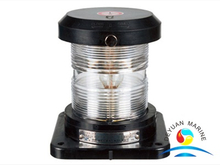 CXH-2P Single-deck Navigation Light