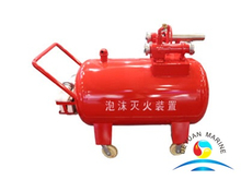 Wheeled Foam Fire Extinguishing Device